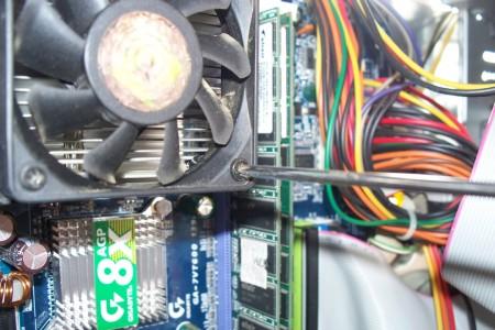 retirer-ventilateur-processeur