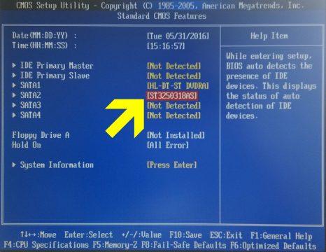 verifier-etat-sante-disque-dur-windows-smart-bios-sata-hdd